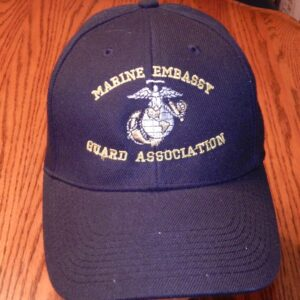 Products Archive | Marine Embassy Guard Association | MEGA