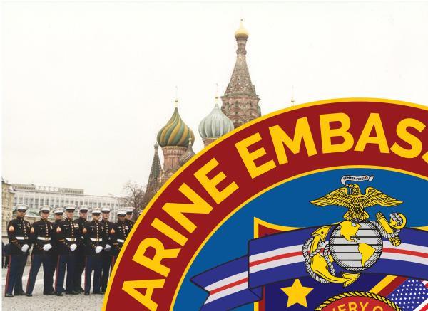 marines embassy guard